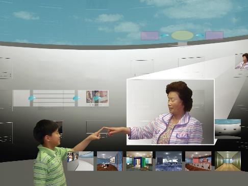 유비쿼터스 인프라를 기반으로 한 디지털 장묘 문화공원 계획