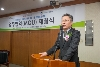 KIDP-LH-한국사회적기업진흥원 MOU체결식