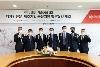 KIDP-KIBO 디자인전문 제조기업 금융지원 업무협약 체결